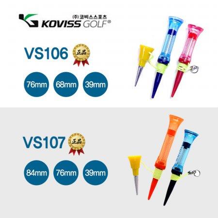 VS106 VS107 롱티 특소티 미들티 롱롱티 VS107:39mm.76mm.84mm