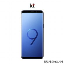 [KT]갤럭시S9 64GB[코랄블루][SM-G960K]