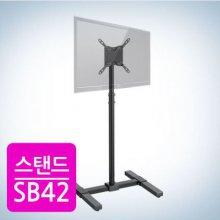 카멜마운트 모니터 스탠드 거치대[블랙][SB42][33~106cm 거치용]