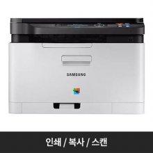 [상급 리퍼상품 단순변심] 컬러 레이저복합기 SL-C486W