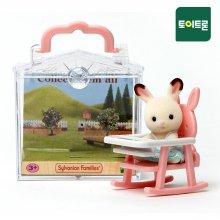 [실바니안공식] 5197-아기 토끼 의자