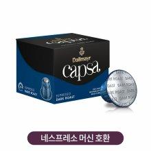 캡사 커피 캡슐 에스프레소 다크로스트 (네스프레소 머신 호환 가능)