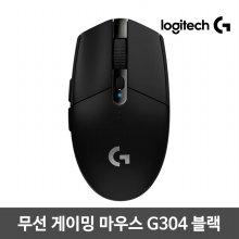 게이밍마우스G304[블랙][무선][로지텍코리아정품]