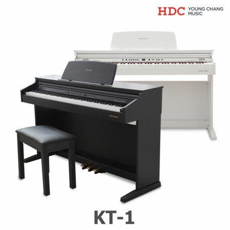 디지털피아노 KT1(화이트/로즈우드)[착불 40,000원]