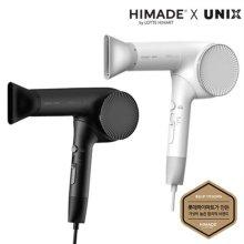 드라이기 HHD-UN1670 (트위스트 접이식, 4단 슬라이드 스위치, 색상선택형)