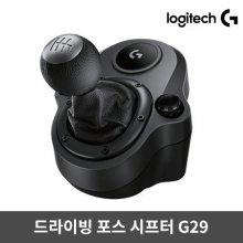 [PS5호환가능] 드라이빙 포스 시프터 G29 SHIFTER [로지텍코리아]