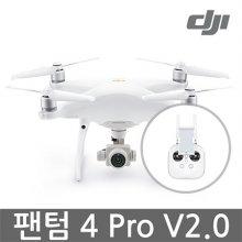 DJI 팬텀4 프로 V2.0 phantom4 pro V2 [비행시간 최대30분 / 4K영상촬영 /  5방향 장애물 감지]