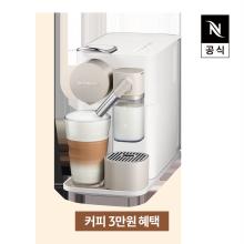 라티시마 원 캡슐형 에스프레소머신 F111-KR-WH [1L / 3가지 커피모드 / 저전력 모드]