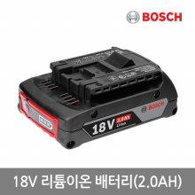 [보쉬]18V 2.0AH 리튬이온 배터리/동일전압내100%호환/충전상태표시LED