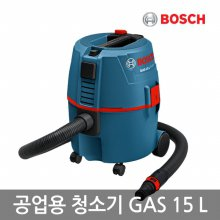 [보쉬]1200W 19L 건/습식 공업용청소기 GAS 15 L