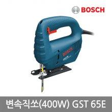 [보쉬] 변속직쏘(400w)_GST 65E