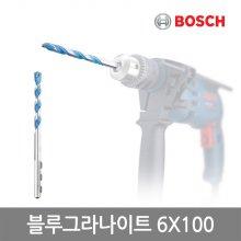 보쉬 블루그라나이트비트_6X100/화강암,콘크리트용/블루 그라나이트/텅스텐카바이드