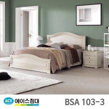 BSA 103-3 HT-R등급/LQ(퀸사이즈) _화이트그레이