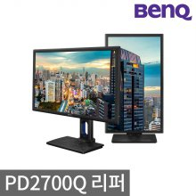 [포토후기작성시 1만원상품권] PD2700Q 디자이너용 고해상도 아이케어 모니터 / 68.5cm(27) - 리퍼