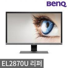 [포토후기작성시 1만원상품권] EL2870U 28 시력보호 모니터 - 리퍼