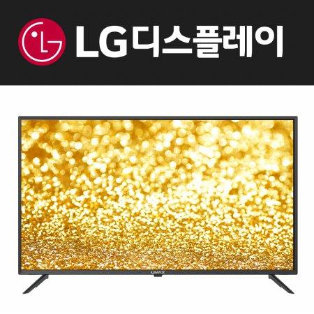 81cm HD TV MX32H (스탠드형 자가설치)