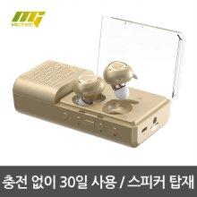 노이즈캔슬링 블루투스이어폰[커널형][골드][MB-W2000]