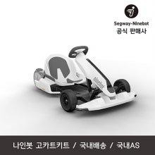 세그웨이 고카트 [ 최고속도 24km/h / App연동기능 / 전자식 브레이크+수동 브레이크 ]