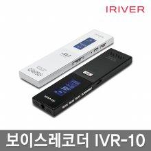 보이스레코더 32GB [화이트] [IVR-10]
