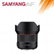 삼양렌즈/AF 14mm F2.8 EF/캐논/자동초점