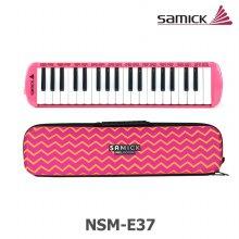 삼익 에바케이스 멜로디언 NSM-E37 / 핑크