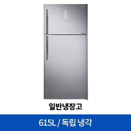 일반 냉장고 RT62N704HS9 (615L)