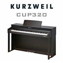 영창 커즈와일 CUP320 디지털피아노 로즈우드