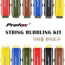 Prefox AC-301 스트링 루버킷 / 기타줄 관리도구 (블랙)