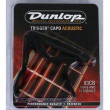 Dunlop capo 83CB 통기타용