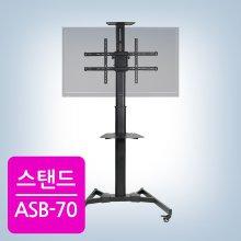 카멜마운트 높이조절 TV 거치대[블랙][ASB-70][94~178cm 거치용]