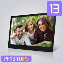카멜 13 IPS패널 광시야각 디지털액자 PF1310IPS 블랙