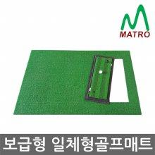 [티맥스] 보급형 일체형매트+칩몰드(스트라이프) 골프매트