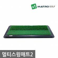 [티맥스] 멀티스윙매트2 골프매트