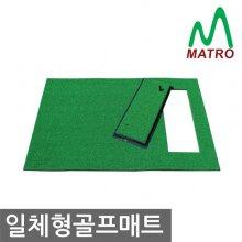 [티맥스] 일체형매트+수동패드형 골프매트