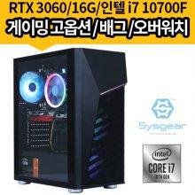시그니처 GT76R 인텔 코어 i7 9세대 9700F/RTX 2060/RAM 8G/SSD 240GB 게이밍컴퓨터