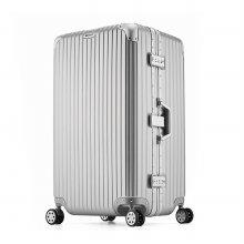 토부그 TBG926 실버 26 수화물용 캐리어 여행가방