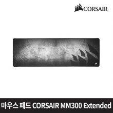 마우스 패드 CORSAIR MM300 Extended