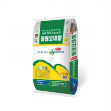 [21년산] 동송 철원오대쌀 10kg/ 농협쌀 / 당일도정