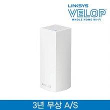 벨롭 메시 트라이밴드 와이파이1팩 AC2200 [회사/학교/기업/카페 인터넷 확장기 증폭기 WHW0301]