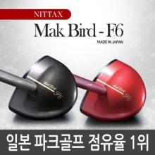 일본정품 니탁스 파크골프채 가성비우수마크버드 F6 _세트 - 블랙 남성용