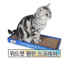 위드캣 100016 평판 스크레쳐 고양이 캣(01E192)