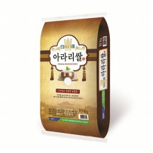[21년산] 경주아라리쌀 10kg/ 농협쌀 / 당일도정