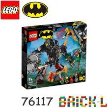 레고 76117 슈퍼히어로 배트맨 맥 VS 포이즌 아이비 맥 BR