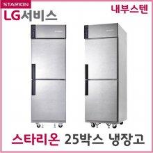 (단순배송/설치불가)스타리온 업소용냉장고 500리터급 1/2 냉동장 SR-S25AI (내부스텐)