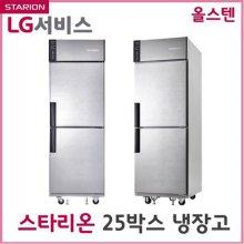 (단순배송/설치불가)스타리온 업소용냉장고 500리터급 전체냉동 SR-S25DS (내/외부스텐)