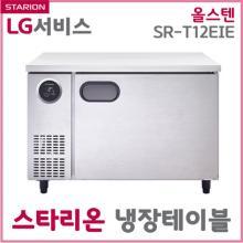 (단순배송/설치불가)스타리온 냉장테이블 SR-T12ESE 내/외부스텐