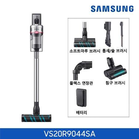 제트 무선 청소기 VS20R9044SA 청정스테이션
