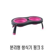 분리형 쌍식기 핑크 S 1p _04A8E1