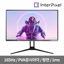 68.5cm 광시야각 게이밍 모니터 IP2740 FHD, 최대 165Hz, HDR