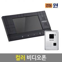 설치포함 비디오폰(인터폰) UHA-742(블랙) 화이트